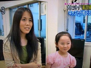 本田望結の父・本田竜一の職業は?京都の実家は豪邸で金持ちだと判明!のサムネイル画像