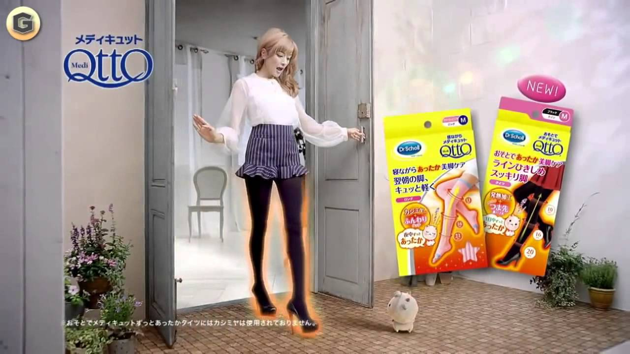 着圧レギンス入浴ダイエットのやり方と効果まとめ!口コミも紹介!のサムネイル画像