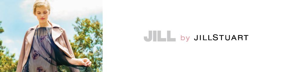 ジルスチュアート福袋2017の中身ネタバレ!予約できるの?値段は?のサムネイル画像