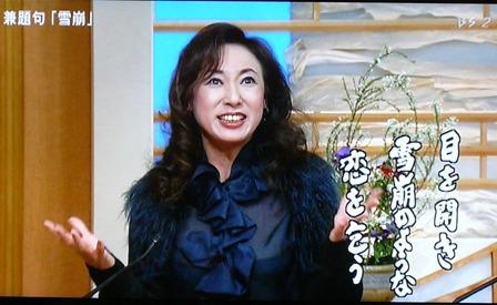 蜷川有紀の画像 p1_14