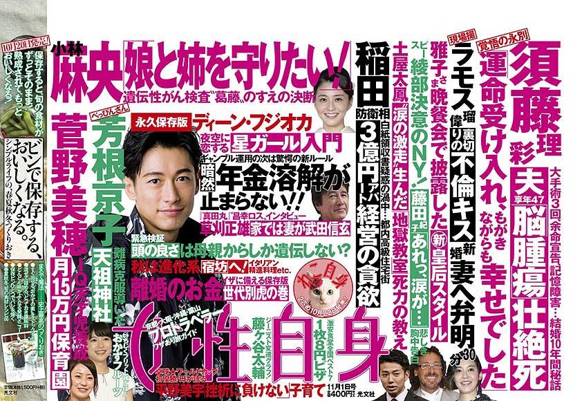 ラモス瑠偉(サッカー)の再婚した妻息子の現在!名言・浮気画像ものサムネイル画像