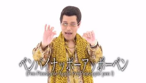 YouTubeに投稿した「PPAP」が大人気!ピコ太郎の動画再生数は?