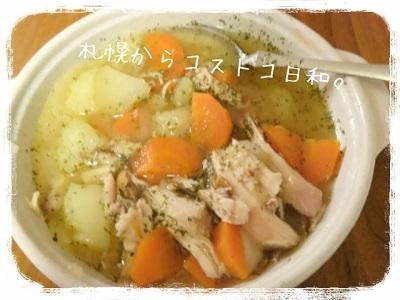 コストコロティサリーチキンのアレンジやリメイクの食べ方特集!のサムネイル画像