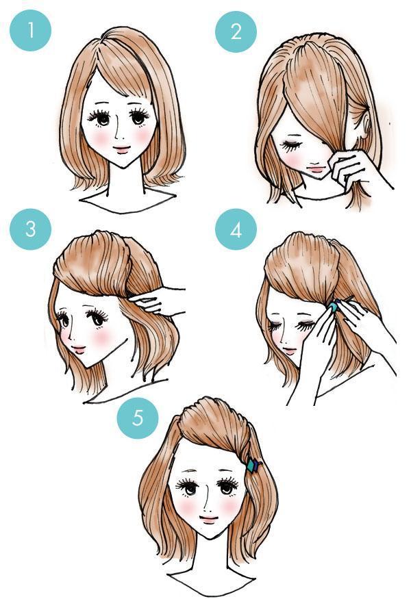 前髪を切りすぎた時の対処法まとめ!【アレンジ・眉上・エクステ】のサムネイル画像