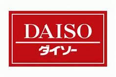 ダイソーコスメおすすめ人気ランキング【アイシャドウ・リップ】のサムネイル画像