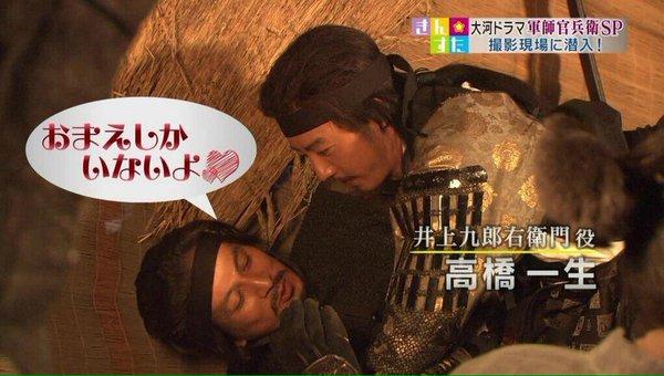 【芸能】V6・岡田准一、高校時代からの親友・高橋一生との秘話を語る「2人はデキてる」