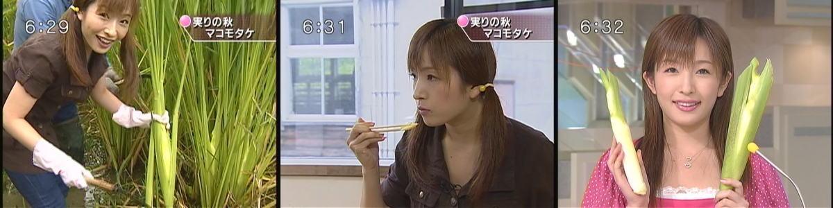 NST松尾和泉アナがかわいい!高校大学や ...