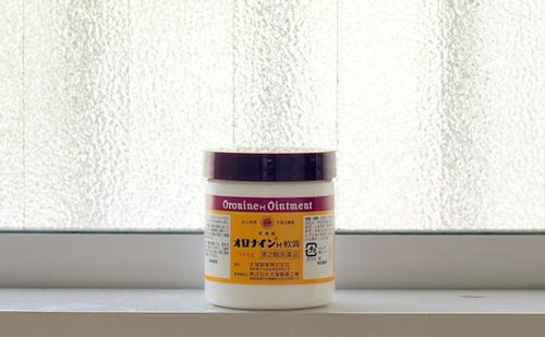オロナインの二重のやり方と危険性【効果・方法・パック・塗り方】のサムネイル画像