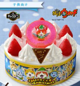 ファミリーマート(ファミマ)クリスマスケーキ2016の予約は?半額になる?のサムネイル画像