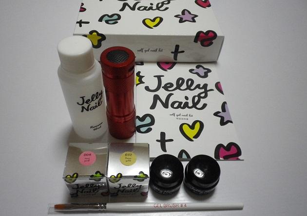 Jelly Nail LEDジェルネイルキット