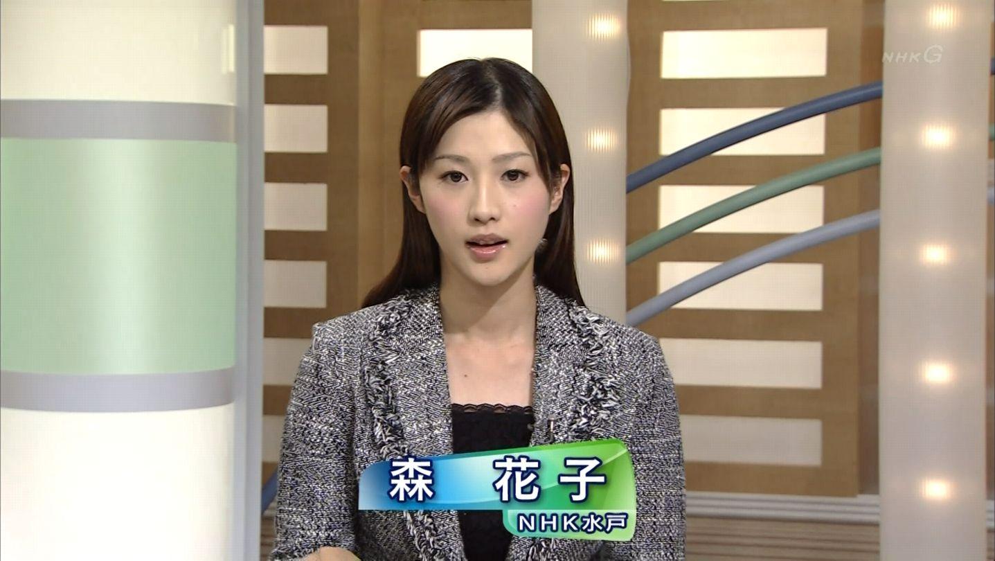 画像】NHKアナウンサー森花子の...