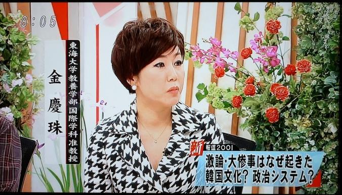 金慶珠の画像 p1_26