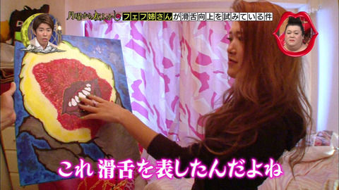 フェフ姉さんと多田さんは何者?彼氏や本名、職業を調査!可愛い画像も!のサムネイル画像