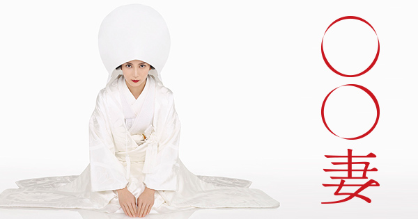 フジテレビ・野島卓アナは結婚して妻がいる?女性問題や失言で不祥事の過去!のサムネイル画像