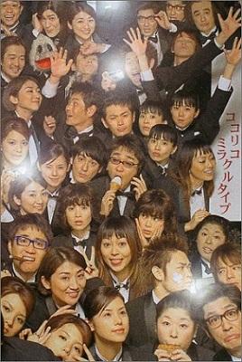 ココリコ田中の嫁・小日向しえが可愛いと話題に!【画像まとめ】のサムネイル画像