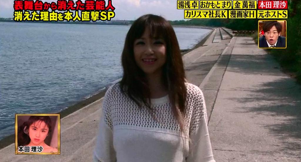 本田理沙の画像 p1_4