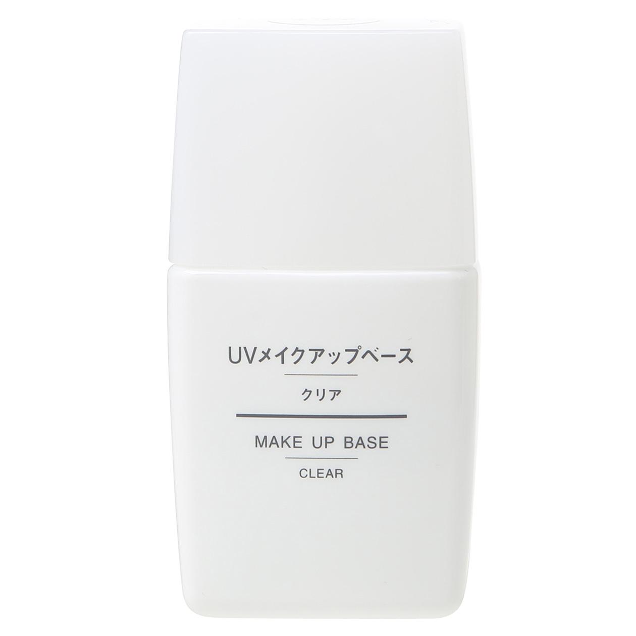 【無印良品】UVメイクアップベース・クリア
