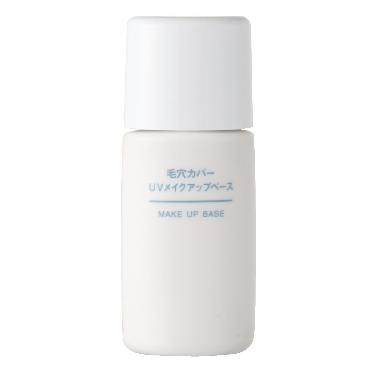 【無印良品】毛穴カバー UVメイクアップベース