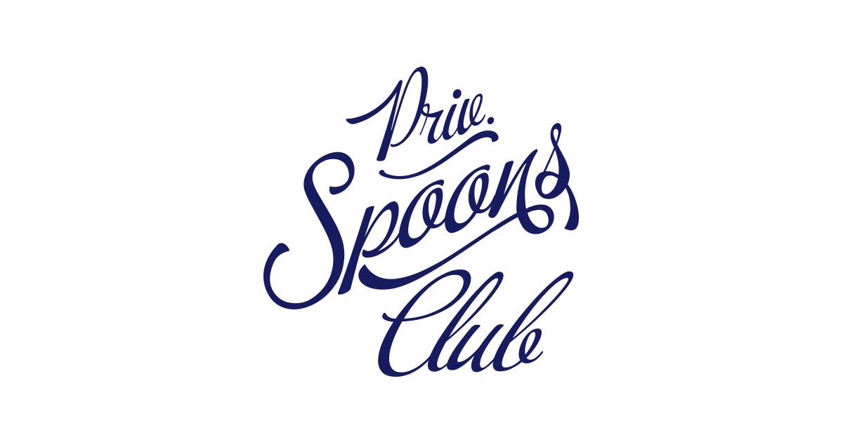 Priv. Spoons Club / プライベート・スプーンズ・クラブ