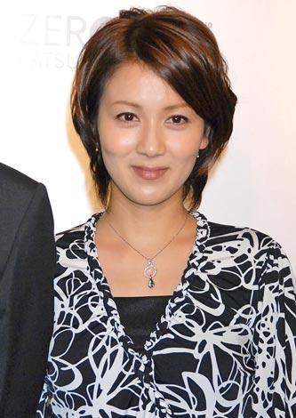 松尾英里子の画像 p1_24
