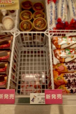ルマンドアイスが地域限定で発売されるも売り切れ続出!食べた人の感想は?のサムネイル画像