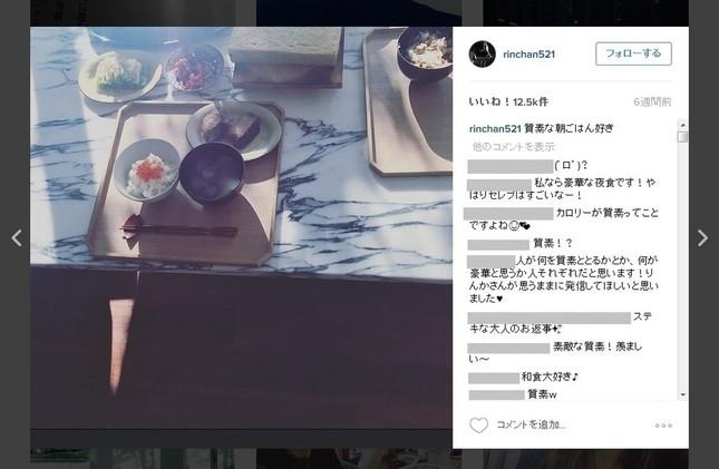 【インスタグラム】梨花の私服コーディネートまとめ!質素なイクラ朝食で炎上!?のサムネイル画像