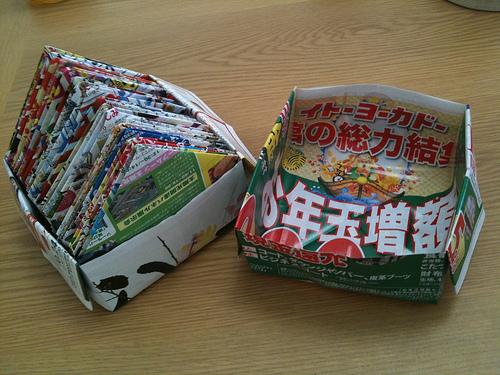 ハート 折り紙 : チラシ 折り紙 ゴミ箱 : pinky-media.jp