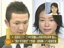 岡本綾は現在金粉ショーに出演?中村獅童と不倫で引退?画像まとめ!のサムネイル画像