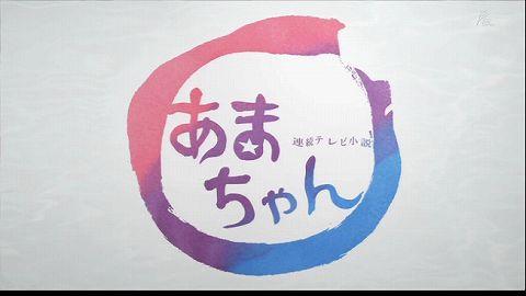 橋本愛が現在激太り劣化から復活!痩せた姿を披露!【比較画像】のサムネイル画像