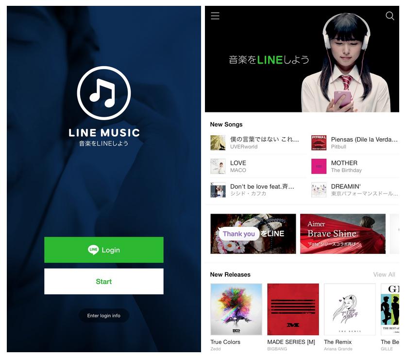 【ストリーミング】音楽配信サービスサイト比較まとめ!ダウンロード数が多いのは?のサムネイル画像