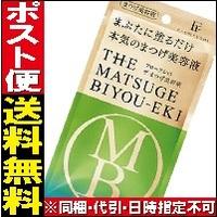 マツエク(まつげエクステ)美容液、市販おすすめランキング!口コミもご紹介!のサムネイル画像