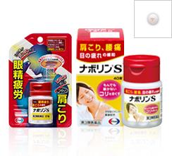 肩こり・腰痛に効く飲み薬おすすめランキングまとめ!薬局で買える人気薬は?のサムネイル画像