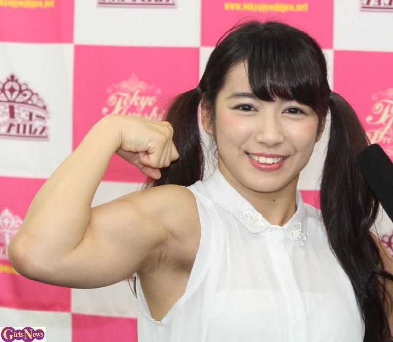筋肉アイドル才木玲佳の筋トレがスゴイ!腹筋・握力もケタ違い!【画像あり】のサムネイル画像
