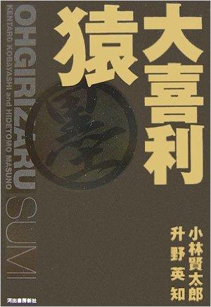 ラーメンズ・小林賢太郎の結婚した嫁と子供まとめ!名言が多く印象的!のサムネイル画像