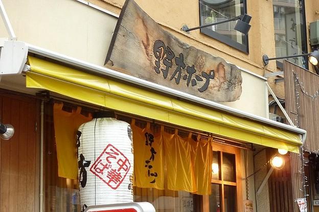 目黒駅のラーメンおすすめランキング!行列が出来るほど人気のお店は!?のサムネイル画像