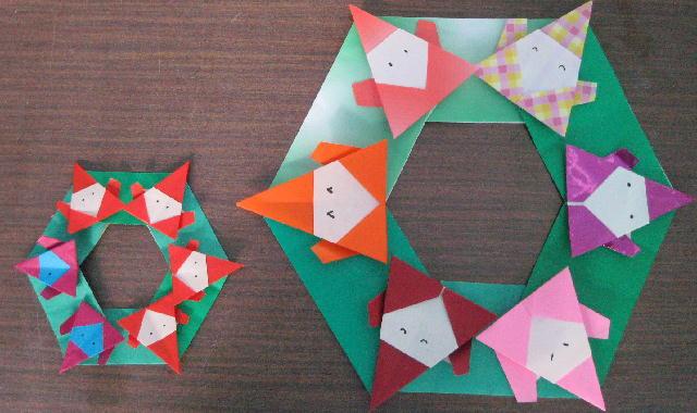 クリスマス 折り紙 クリスマス 折り紙 リース : pinky-media.jp