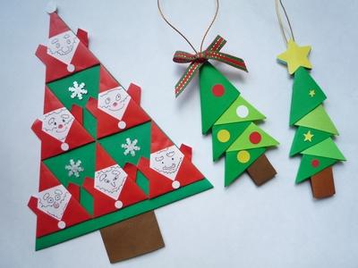 簡単 折り紙 クリスマスツリー折り紙簡単 : pinky-media.jp