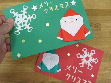 ハート 折り紙 クリスマスカード 折り紙 : pinky-media.jp