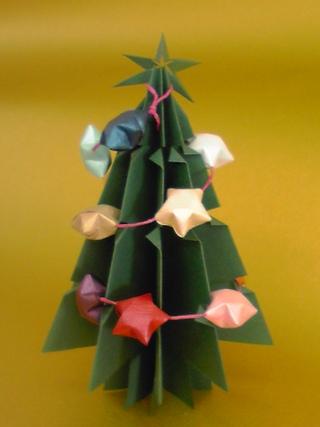 ハート 折り紙 折り紙ツリー立体 : pinky-media.jp