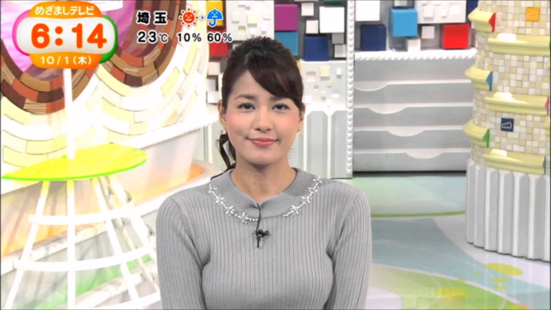永島優美の画像 p1_12