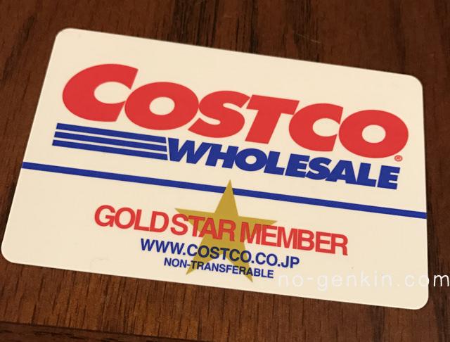 コストコのガソリンスタンドの値段が安いと話題に!品質はどうなの?のサムネイル画像