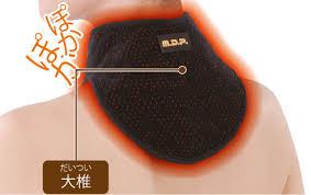 肩こりを治す簡単なストレッチのやり方まとめ!寝ながら&首こりにも効く?のサムネイル画像