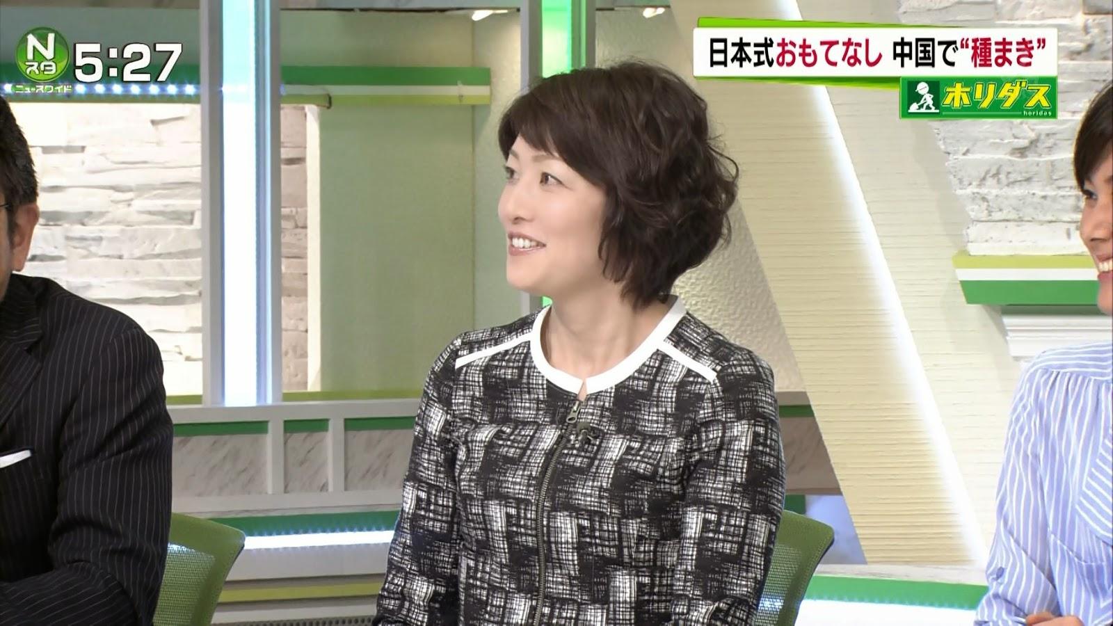 小川知子 (アナウンサー)の画像 p1_9
