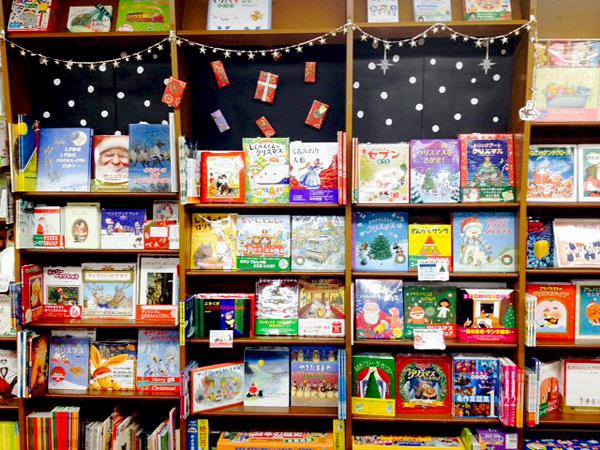 クリスマスの絵本人気ランキング!プレゼントにもおすすめ!のサムネイル画像