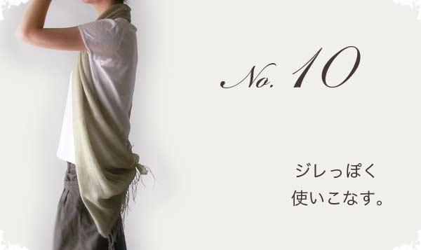スカーフの巻き方・結び方まとめ【エルメス・首・頭・鞄・バッグ】のサムネイル画像