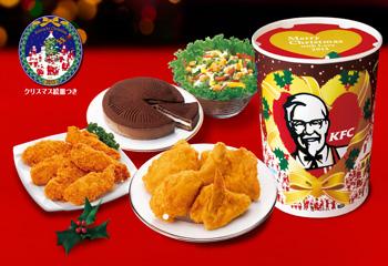【クリスマス】ケンタッキーの限定メニューと予約方法・期間まとめ!のサムネイル画像