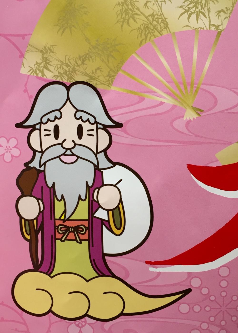 門松とは?意味や由来を簡単に説明!飾る時期としまう時期はいつ?のサムネイル画像