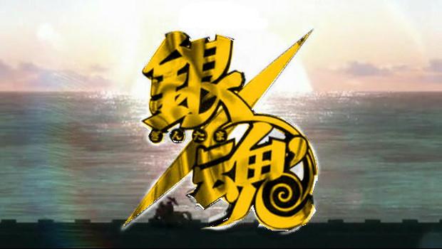 【銀魂】陸奥は夜兎族のハーフ?年齢は?かわいい画像まとめ!のサムネイル画像