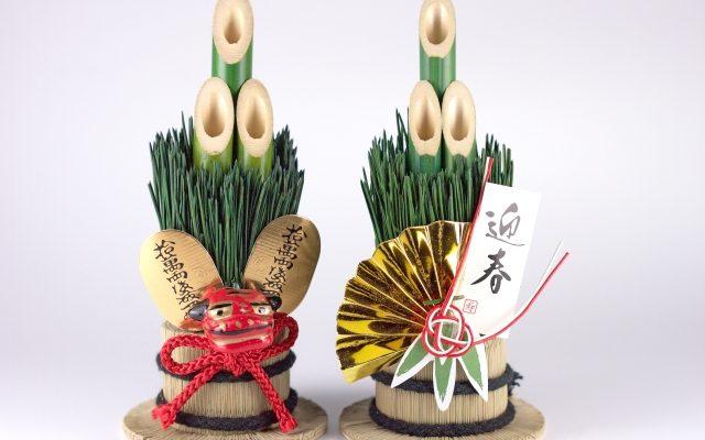 門松はいつからいつまで飾る?お正月飾りの片付け・処分方法も紹介 | Pinky[ピンキ-]