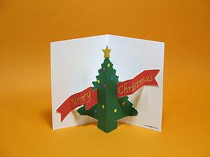 飛び出すクリスマスカードを手作りで作ろう!無料、フリーテンプレートサイトも紹介